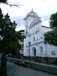200px-Caracas_Cathedral_2.jpg